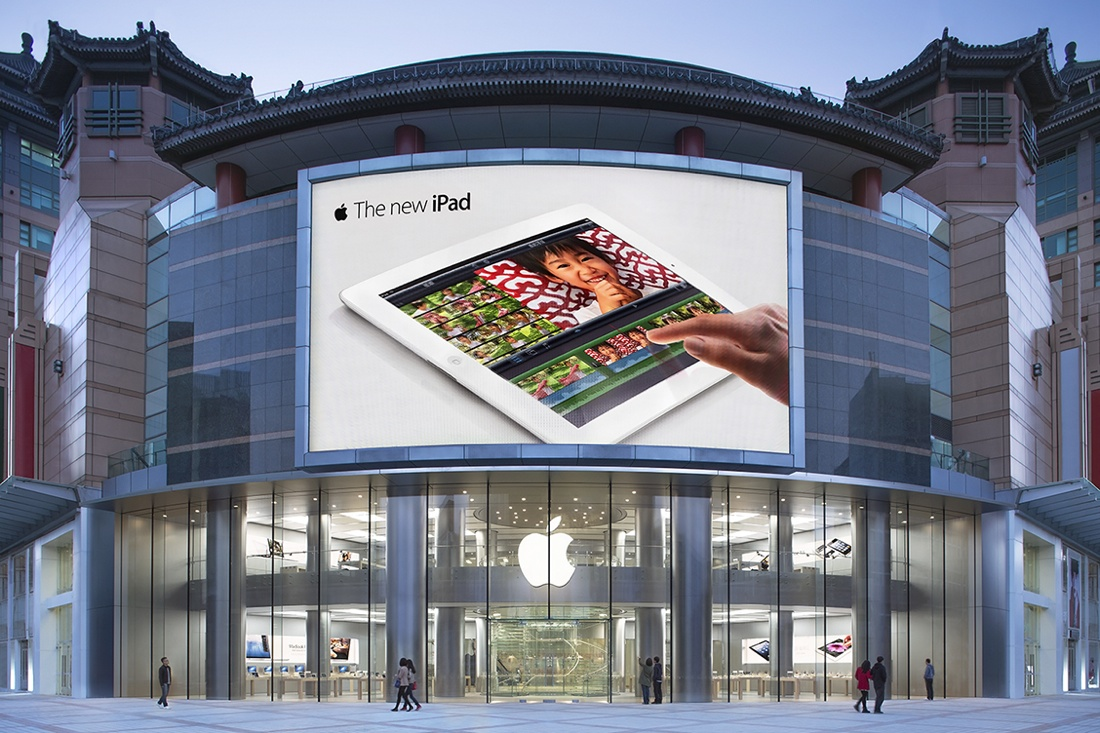 New-Apple-Store-opens-in-Beijing