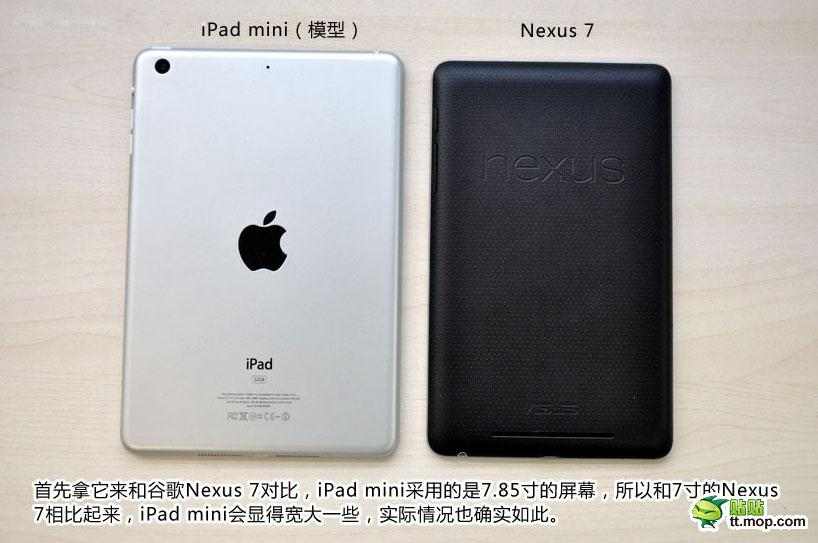 ipad-mini-dummy-09-2