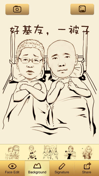 Viral-app-MomentCam-is-now-on-Android-and-iOS (2)