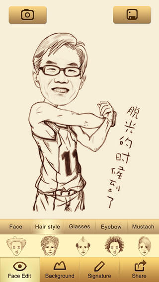 Viral-app-MomentCam-is-now-on-Android-and-iOS