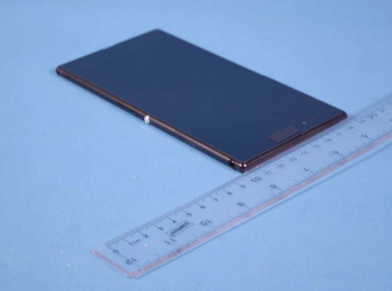 Photos-and-manual-of-the-Wi-Fi-only-Xperia-Z-Ultra-tablet-appear-on-FCC (2)