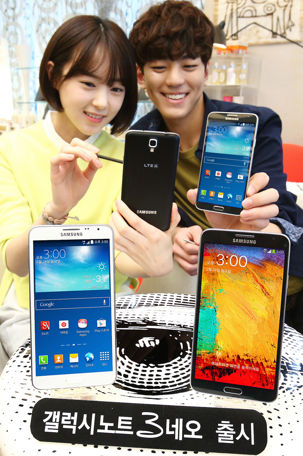 Samsung-launches-the-Galaxy-Note-3-Neo-in-South-Korea (2)