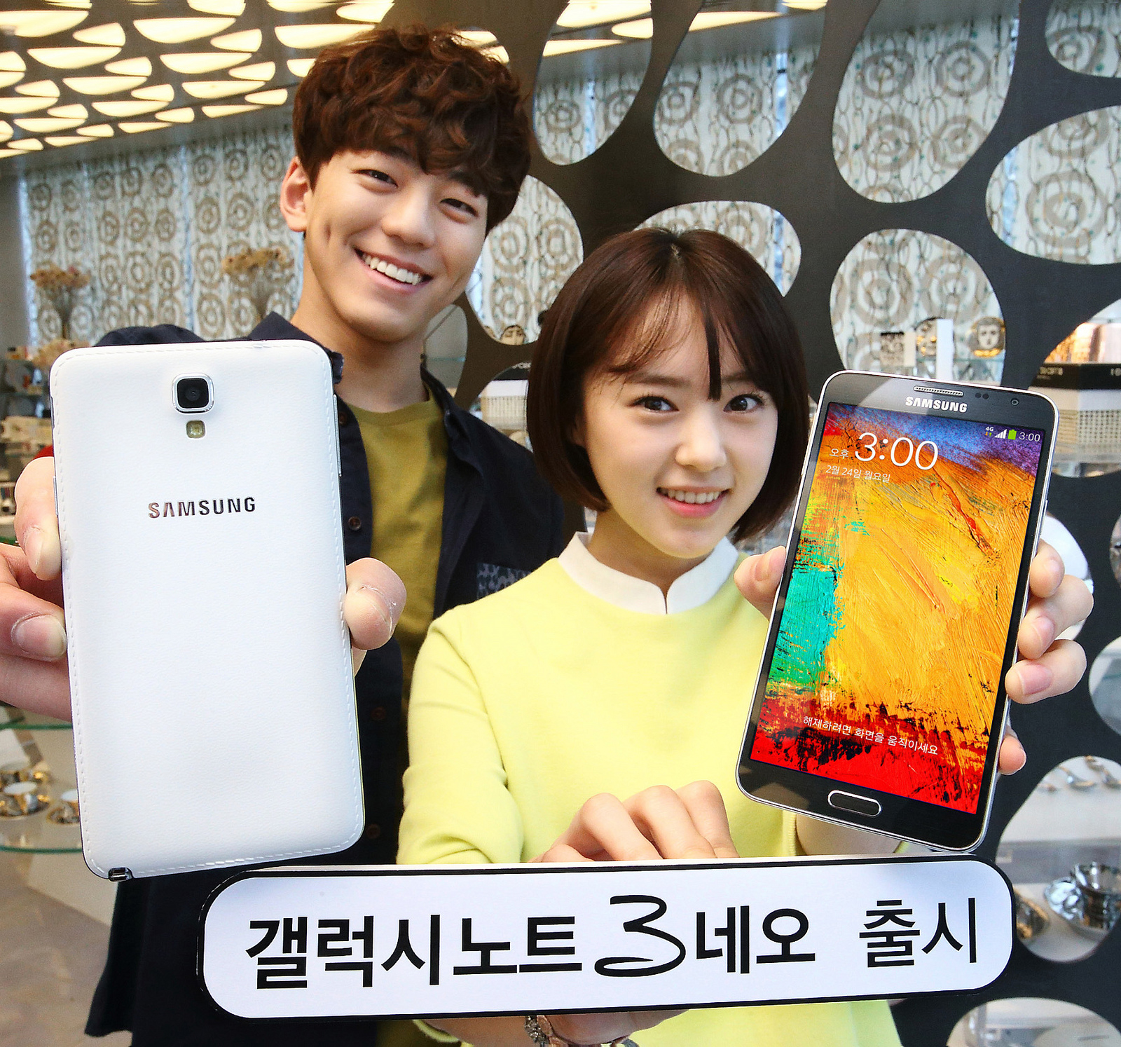 Samsung-launches-the-Galaxy-Note-3-Neo-in-South-Korea (3)