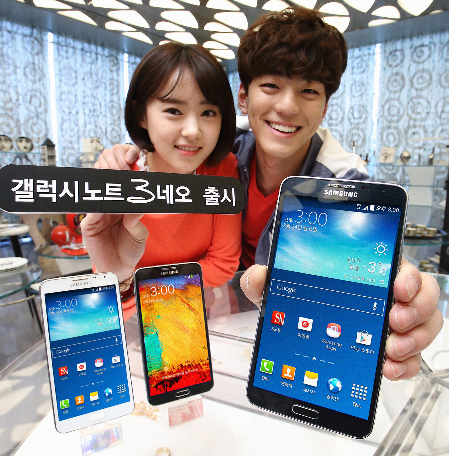 Samsung-launches-the-Galaxy-Note-3-Neo-in-South-Korea (4)