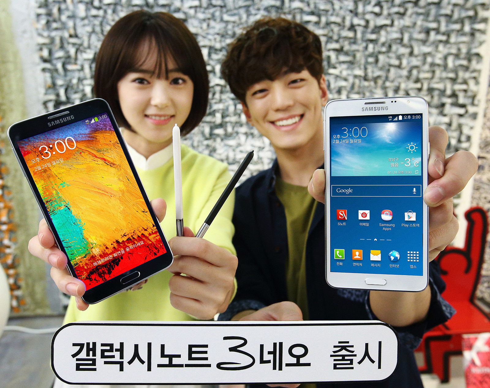 Samsung-launches-the-Galaxy-Note-3-Neo-in-South-Korea (5)