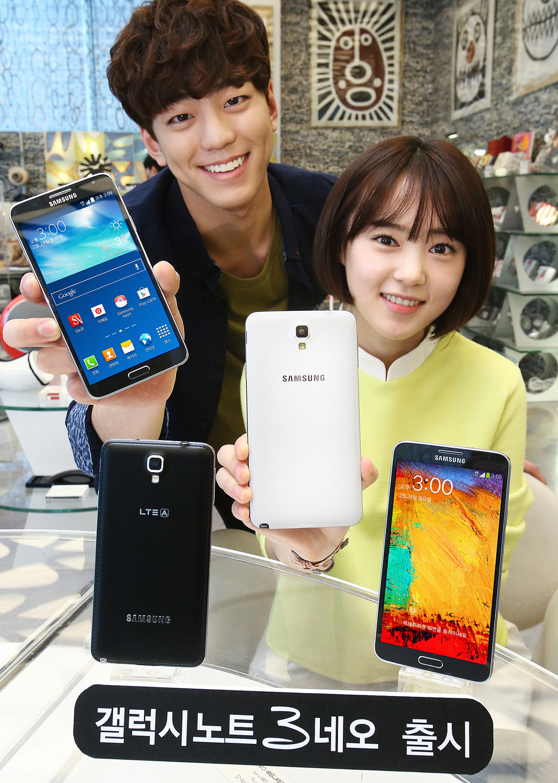Samsung-launches-the-Galaxy-Note-3-Neo-in-South-Korea
