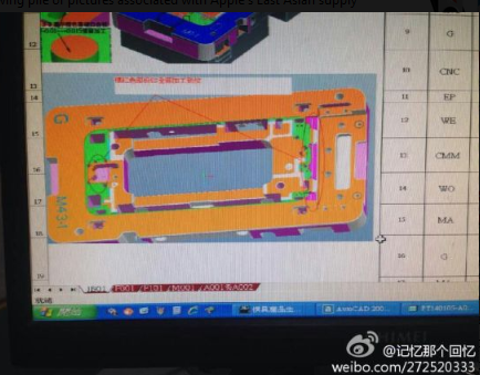 Images-of-schematics-CAD-computer-screen-and-mold-allegedly-show-design-of-the-Apple-iPhone-6 (2)