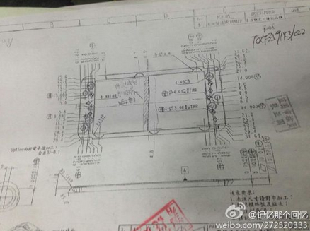 Images-of-schematics-CAD-computer-screen-and-mold-allegedly-show-design-of-the-Apple-iPhone-6