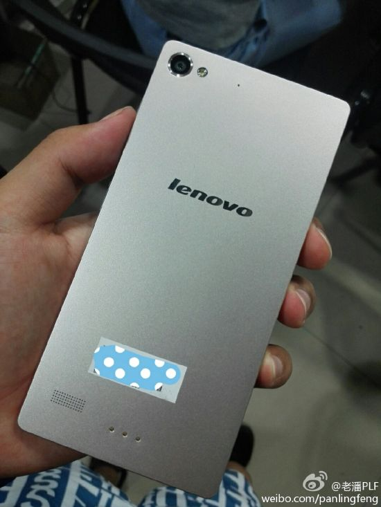 Lenovo-Vibe-X2-leaks-out-first-phone-with-a-layered-design