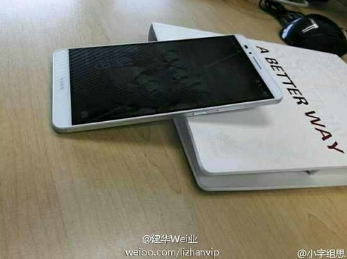 More-leaked-photos-of-the-Huawei-Ascend-Mate-7