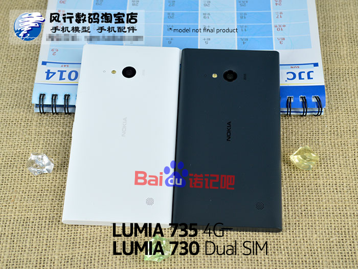 Nokia-Lumia-730-and-Lumia-735.-These-are-not-final-products-so-they-may-look-slightly-different-in-reality (2)