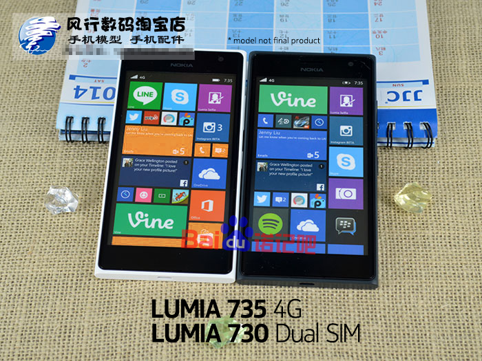 Nokia-Lumia-730-and-Lumia-735.-These-are-not-final-products-so-they-may-look-slightly-different-in-reality