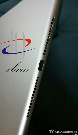 Pictures-of-Apple-iPad-Air-2-shell-leak (2)