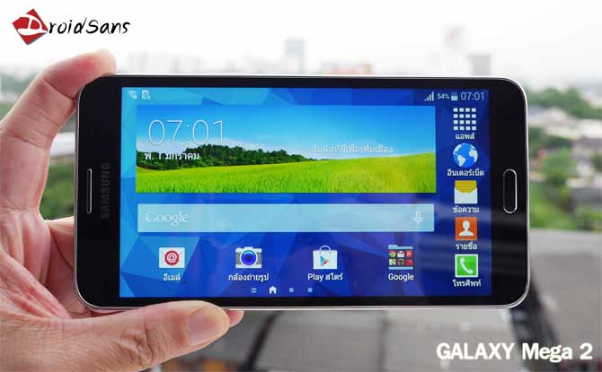 Samsung-Galaxy-Mega-2-preview (1)