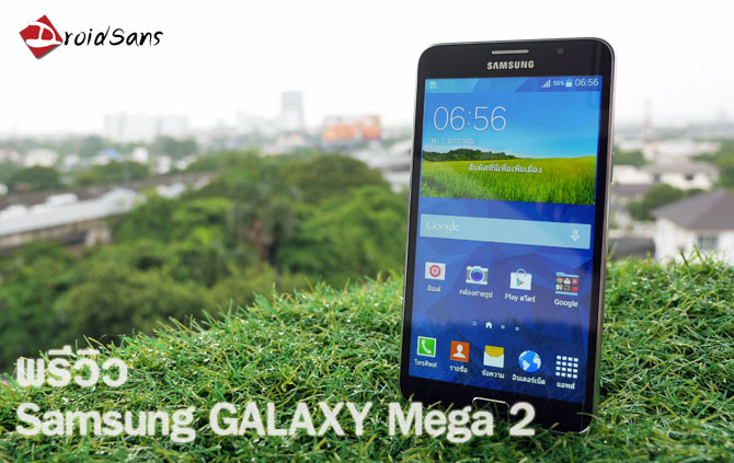 Samsung-Galaxy-Mega-2-preview (2)