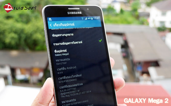 Samsung-Galaxy-Mega-2-preview (7)
