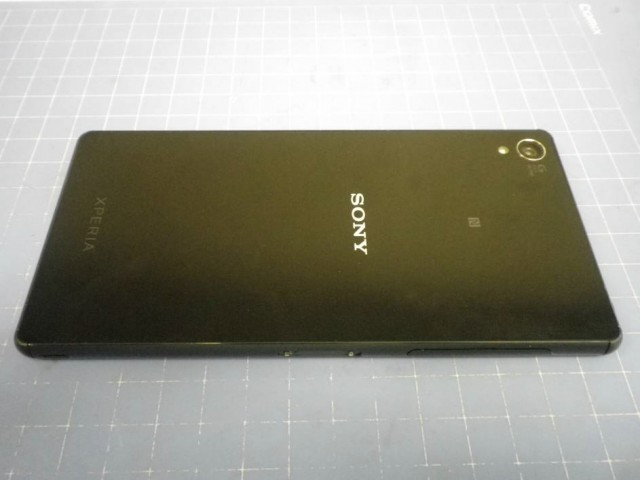 The-unannounced-Sony-Xperia-Z3 (1)