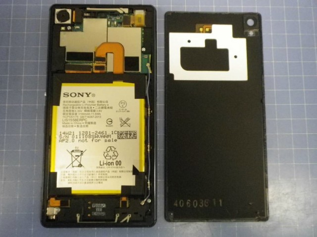 The-unannounced-Sony-Xperia-Z3 (5)