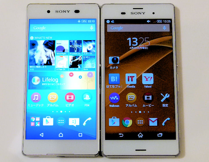 Images-of-the-just-announced-Sony-Xperia-Z4 (12)