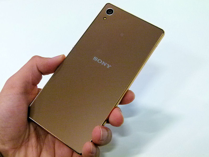 Images-of-the-just-announced-Sony-Xperia-Z4 (6)