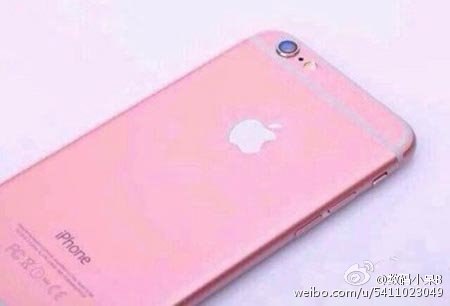 Pink-iPhone-6s-incoming-Heres-what-it-might-look-like (2)
