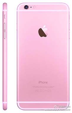 Pink-iPhone-6s-incoming-Heres-what-it-might-look-like (4)