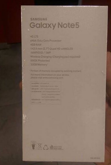 Image-of-the-box-for-a-32GB-Samsung-Galaxy-Note-5-leaks (1)