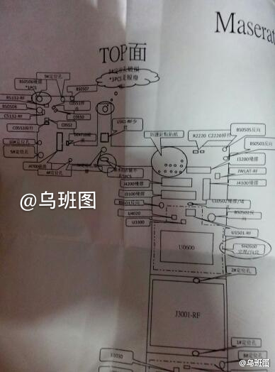 Leaked-iPhone-6s-motherboard-schematics (2)