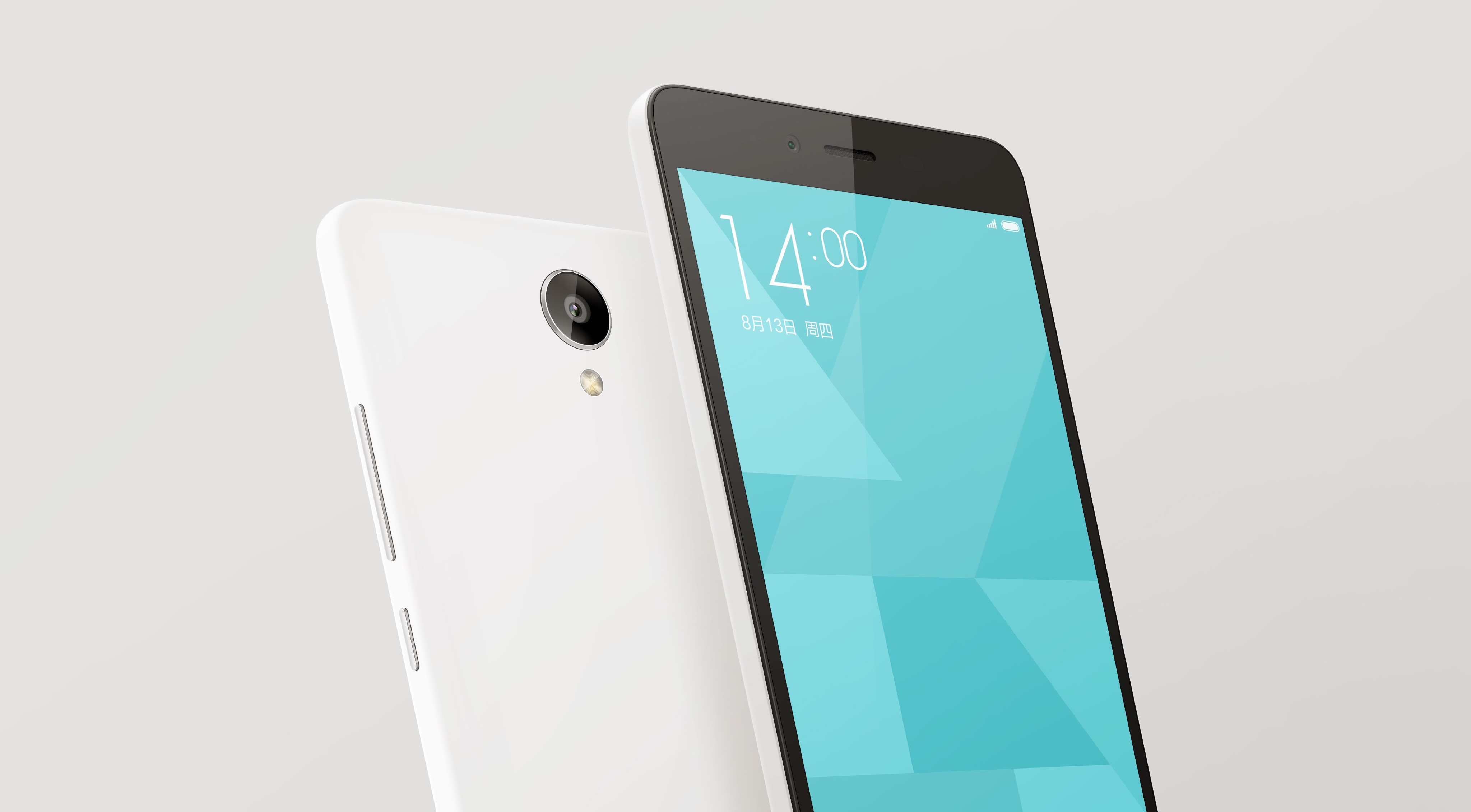 Xiaomi-Redmi-Note-2-official-images (4)