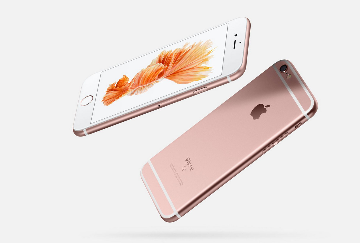 The-iPhone-6s-Plus (8)