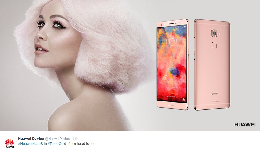 The-rose-gold-Huawei-Mate-S (1)