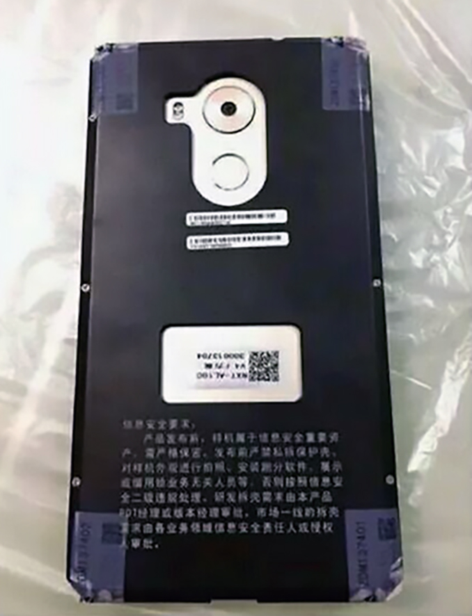 Huawei-Mate-8---new-leaked-photo-plus-older-image (1)