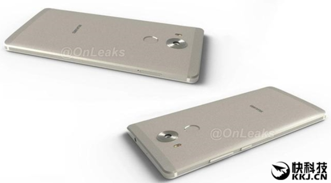 Images-of-the-Huawei-Mate-8-leak (1)