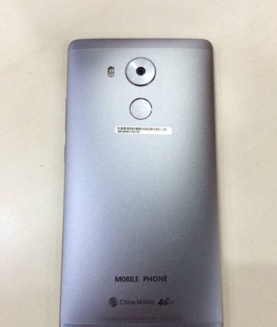 Images-of-the-Huawei-Mate-8-leak (2)
