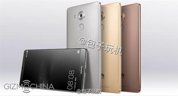 Leaked-press-images-of-the-Huawei-Mate-8 (3)
