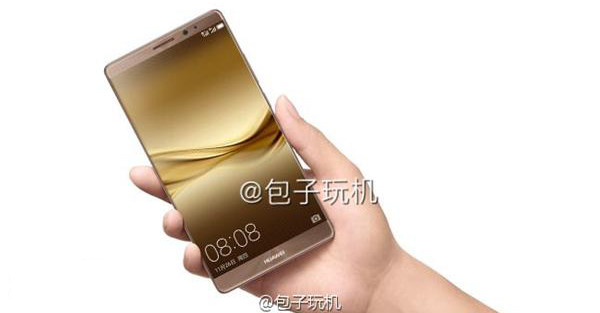 Leaked-press-images-of-the-Huawei-Mate-8 (4)