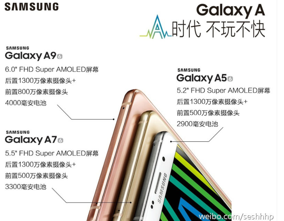The-Samsung-Galaxy-A9-is-now-officia