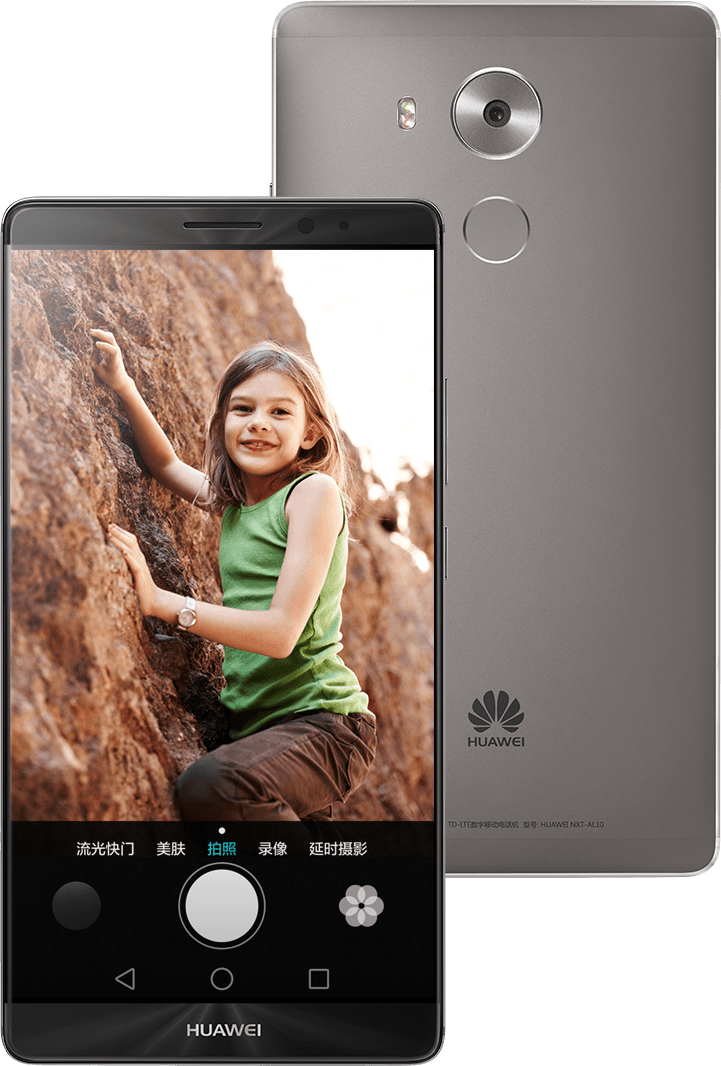 Huawei-Mate-8-official-images (7)