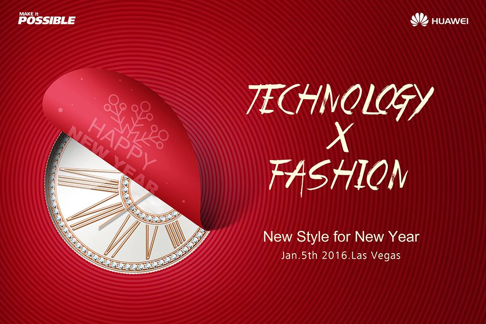 Huawei-is-getting-ready-for-CES-2016 (2)