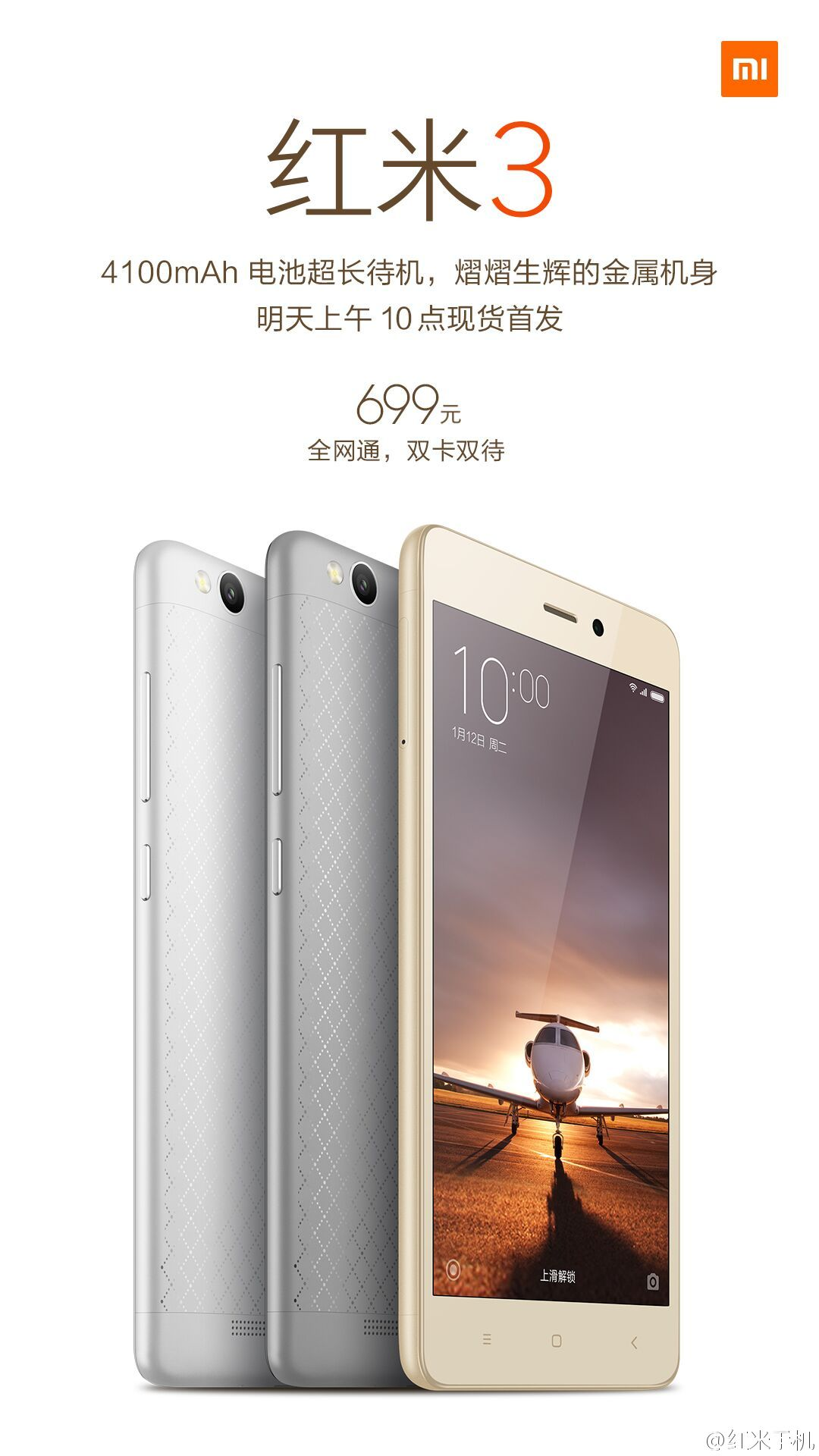 Xiaomi-Redmi-3---all-the-official-images-and-camera-samples (2)
