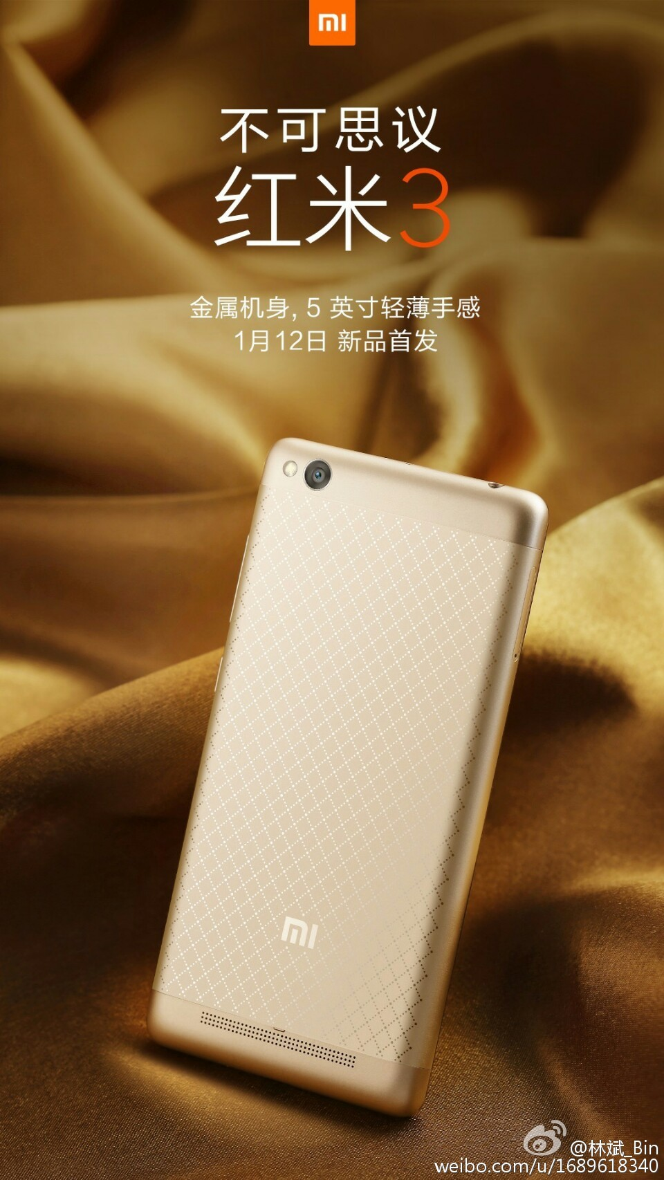 Xiaomi-Redmi-3---all-the-official-images-and-camera-samples (3)