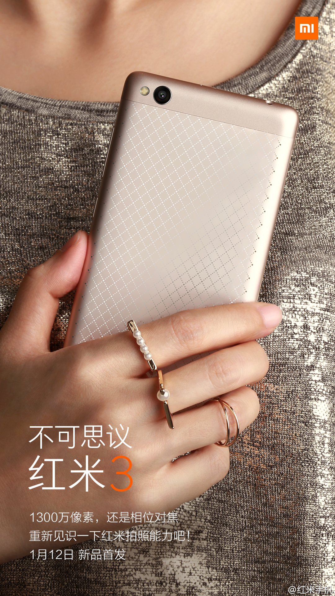 Xiaomi-Redmi-3---all-the-official-images-and-camera-samples (4)