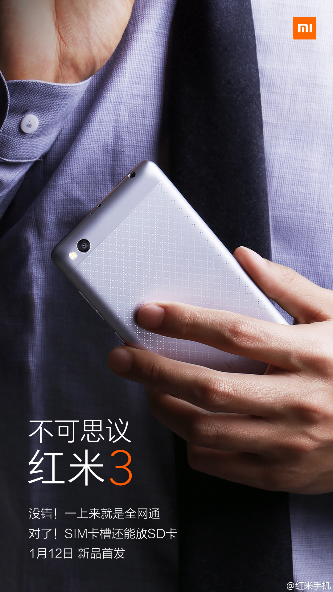 Xiaomi-Redmi-3---all-the-official-images-and-camera-samples (5)