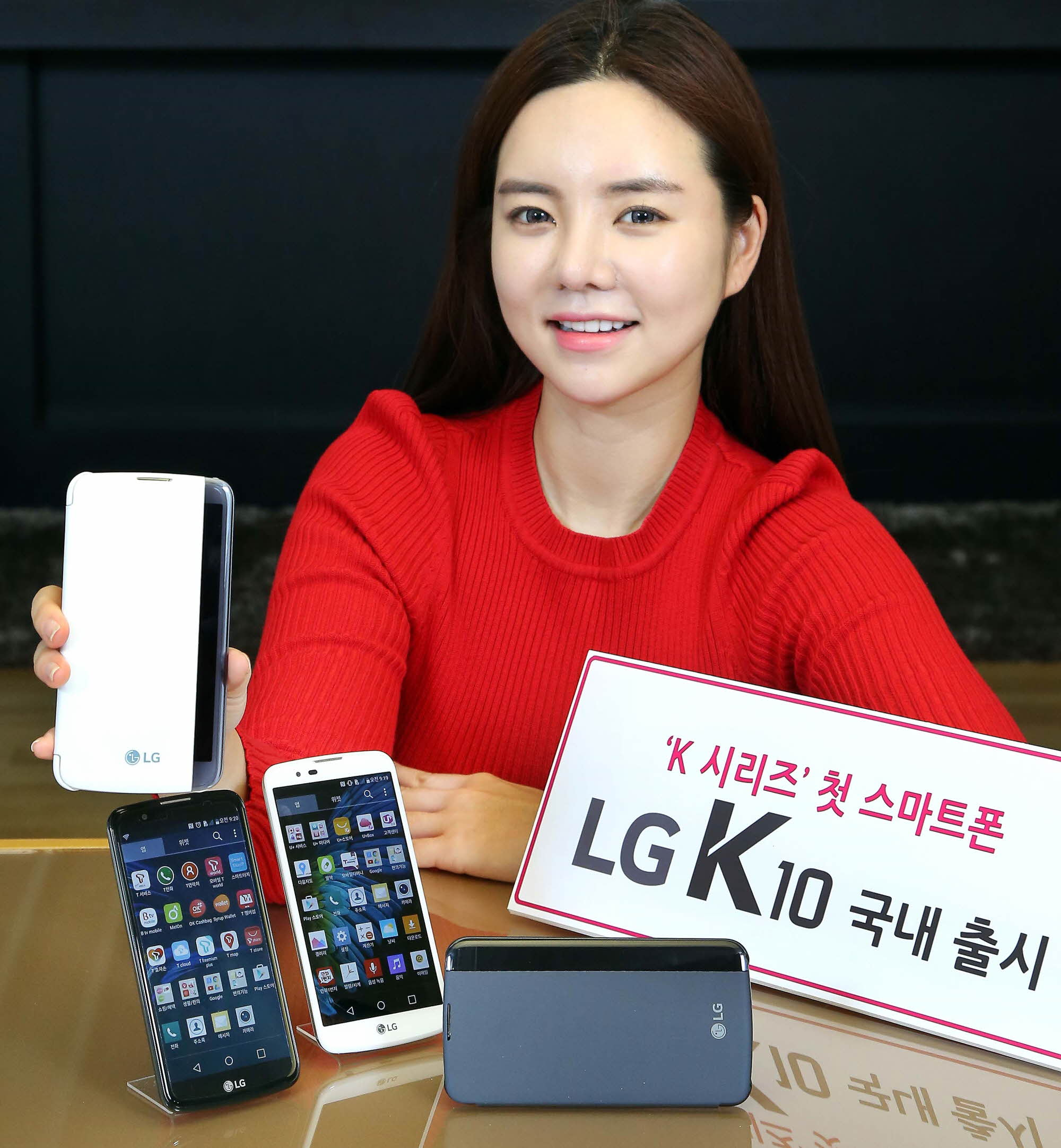 LG-K10-that-interesting-cover-is-likely-a-Korea-only-product
