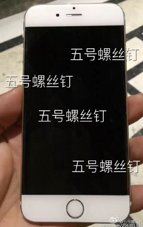 Alleged-leak-of-iPhone-7-shows-edge-to-edge-screen