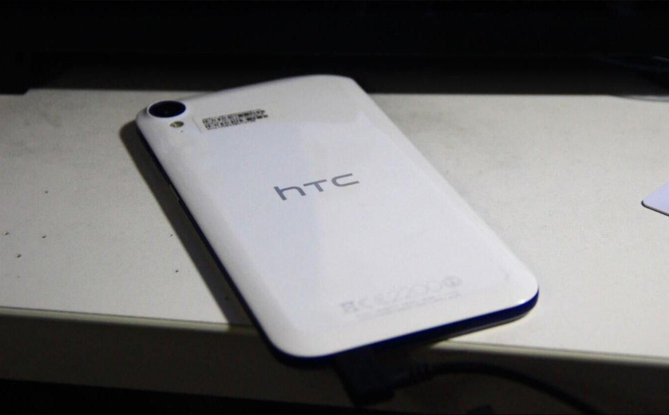 Leaked-images-of-the-HTC-Desire-830 (4)