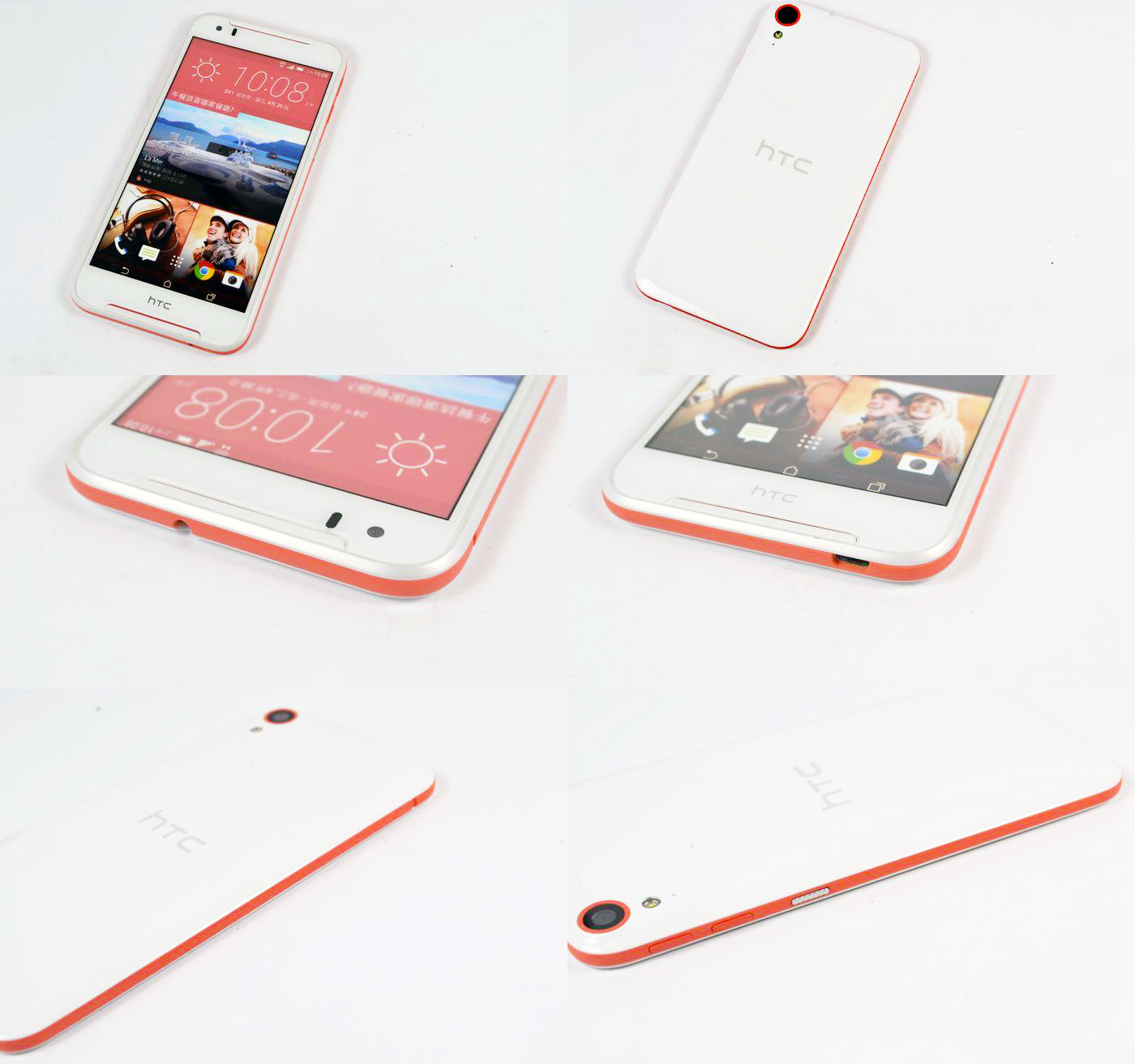 Leaked-images-of-the-HTC-Desire-830 (5)