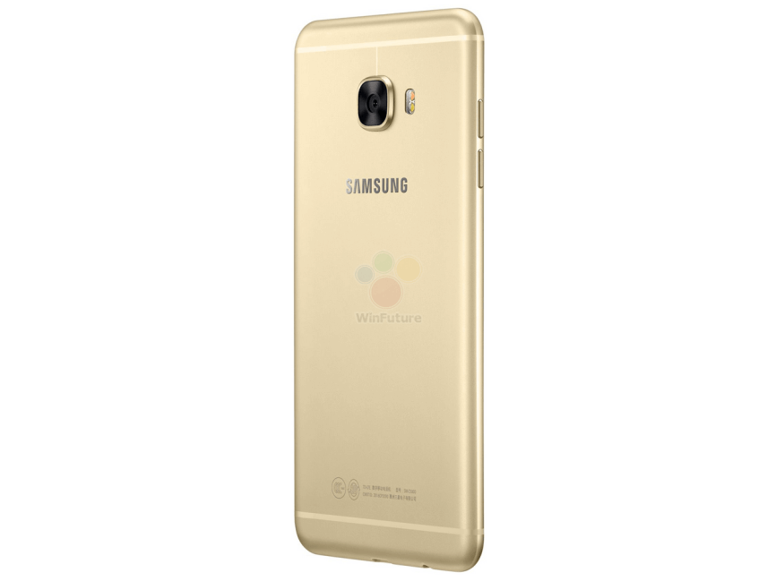 Official-images-of-the-Samsung-Galaxy-C5 (3)
