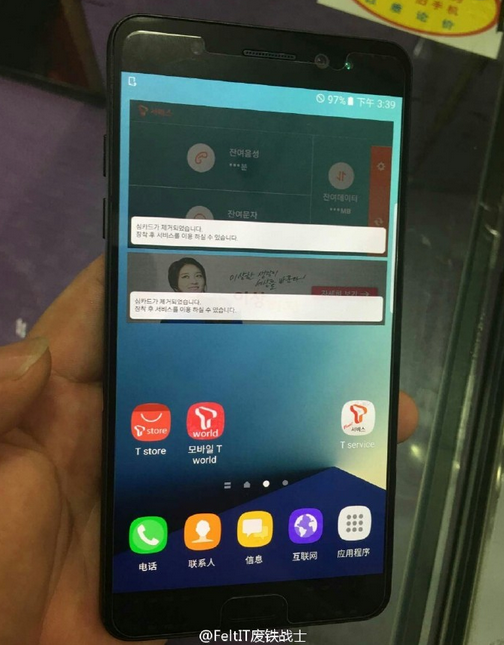 Pictures-of-Samsung-Galaxy-Note-7-prototype-with-flat-screen (3)