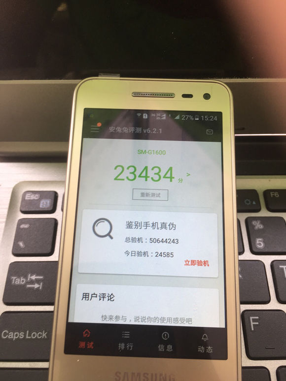 The-Samsung-Galaxy-Folder-2-scores-23434-on-AnTuTu